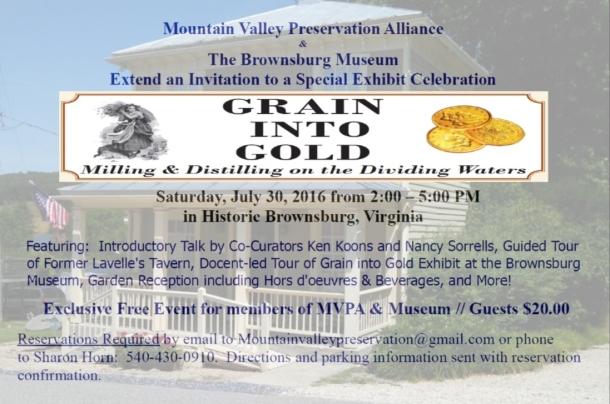 MVPA Event